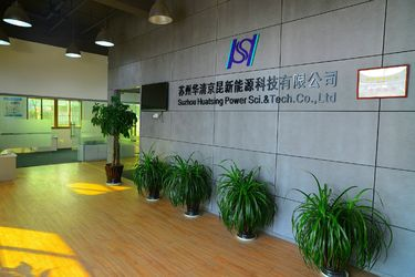 Suzhou Huatsing Power Sci.&Tech. Co., Ltd.